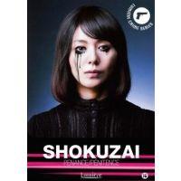 Shokuzai - 2DVD