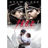 1864 - 3DVD