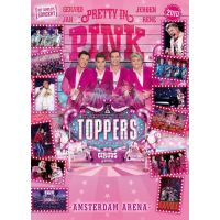 Toppers In Concert 2018 – The Circus Edition - 2DVD