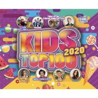 Kids Top 100 2020 - 2CD